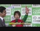 2009年 天皇賞(春) 勝利ジョッキーインタビュー