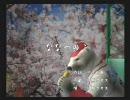 くまうた(25)  『ななつのこ 』 唄:白熊カオス