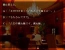 【氷雨】フリーホラーゲームをやろう会【実況】part2 thumbnail
