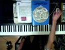 "【beatmaniaⅡDX】「ピアノ協奏曲第1番""蠍火""」を弾いてみた【ピアノ】"