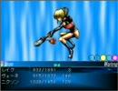 RPGツクール2000のゲーム セラフィックブルーをプレイ12