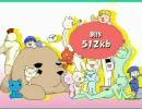 【懐フラ】 懐かしFLASH総集 part.10 【大集結】 thumbnail