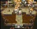 聖剣伝説3魔法なしアイテム1つで竜帝撃破