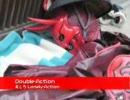 ひとりぼっちDouble-Action