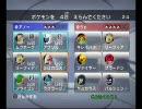ポケモンバトルレボリューション ランダム対戦2