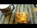 料理祭出品作 【ボルゾイと】りんござくざくケーキ【いっしょ】