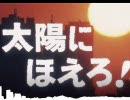 【平成の】-スピード刑事-A面【アレンジ?】