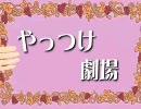 ほめ☆すた thumbnail
