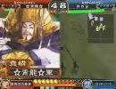 三国志大戦2 【青龍 vs Ray】 ~若獅子の覚醒編 part 20~