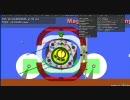 【Phun】 磁力式ロータリーエンジン 2