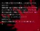 【氷雨】フリーホラーゲームをやろう会【実況】part4 thumbnail