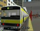 RailSim2】駅を発着する電車を眺める動画2【総武