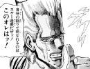 【RO】狭間で幸せになりたい~ドゥーユゥーアンダスタンンンンドゥ!~