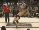 【プロレス】丸藤正道・森嶋猛vs柴田勝頼・飯伏幸太 2006/06/18