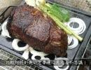 【特攻料理】肉片1.5kg焼いてみた thumbnail