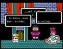 カケフくんのジャンプ天国 ツールアシステッドスピード地獄(TAS) thumbnail