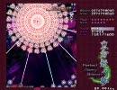 東方妖々夢 Lunatic 咲夜B 25.4億(GIL氏 2004/01/16) [5/5]