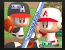 【プレイ動画】パワプロNEXTでフレンド対戦するよ【vsクレソン】