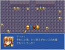 【RPGツクール2000】(当時)女子中学生4人が制作したRPGをプレイPart5
