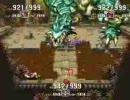 聖剣伝説3魔法なしアイテム1つで竜帝撃破の補足その2