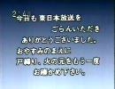 KHB 放送終了のお知らせ thumbnail