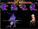 【FF11】 リューサン 【MUGEN】 thumbnail