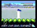 SFC版F-ZERO ブルーファルコンでマスタークラスガチプレイ その1