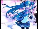 1人デュエットで『さよならのかわりに、花束を』歌ってみた 【hal】 thumbnail