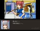 【ニコニコ動画】東方×スナッチャー 『SCARLET』 ~第1話・前編~を解析してみた