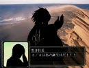 【革新PK】 アイマス戦国酔夢譚 第3回 初陣(前編)