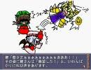 東方現代記04(その5)