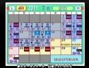 【パワプロ12決】晩成型極悪マイライフPART19