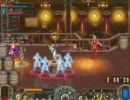 アラド戦記 決闘 No07. BattleMage VS Grappler 2007-03-12