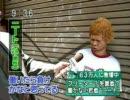 日本の曲33!好きな曲が3つあったら死亡( ^ω^)【洋楽に負けるな】
