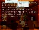 【氷雨】フリーホラーゲームをやろう会【実況】part7 thumbnail