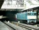 EF64-39+14系「ゆとり」 大宮発車