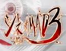 【アイドルマスター】シネ☆MAD3rd(仮) 参加者募集