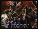 ひろくんの真・女神転生III 第十七夜 Part3 メタトロン、アーリマン篇
