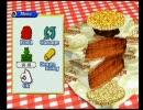 肉類禁止プレイでバーガーバーガーHARDクリアを目指す Part12 thumbnail