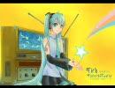 【初音ミク】近未来ラジオ -pure2step remix-【オリジナル曲】