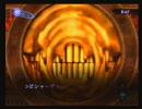 ひろくんの真・女神転生III 第十七夜 Part4 メタトロン、アーリマン篇
