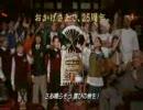 日本ハム シャウエッセン 「ミュージカル」篇 15s 2009