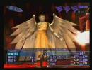 ひろくんの真・女神転生III 第十七夜 Part5 メタトロン、アーリマン篇