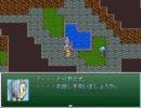 【RPGツクール】俺の作ったエロゲー【ウラ編】