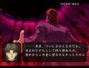 Fate/Unlimited Codes(PS2) ストーリー 言峰