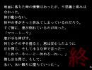 【氷雨】フリーホラーゲームをやろう会【実況】part8 thumbnail