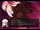 Fate/Unlimited Codes(PS2) ストーリー 桜