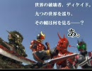 【PS2】仮面ライダーカブトの魅力を紹介する動画 thumbnail