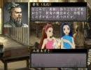 三国志アイドル伝 ─後漢流離譚─ 第四十八話『命数』