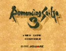 人気の「ロマンシング サ・ガ」動画 2,653本 -【実況プレイ】吹き替えと広島弁のロマンシング サ・ガ3 part01